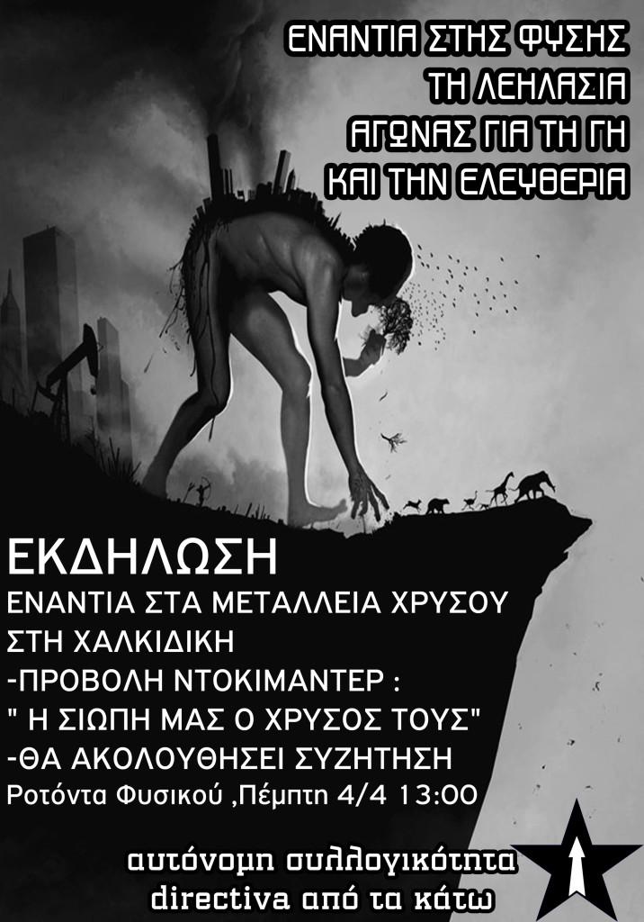 Untitled-σκ